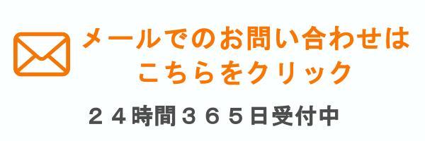 宝塚市 相続